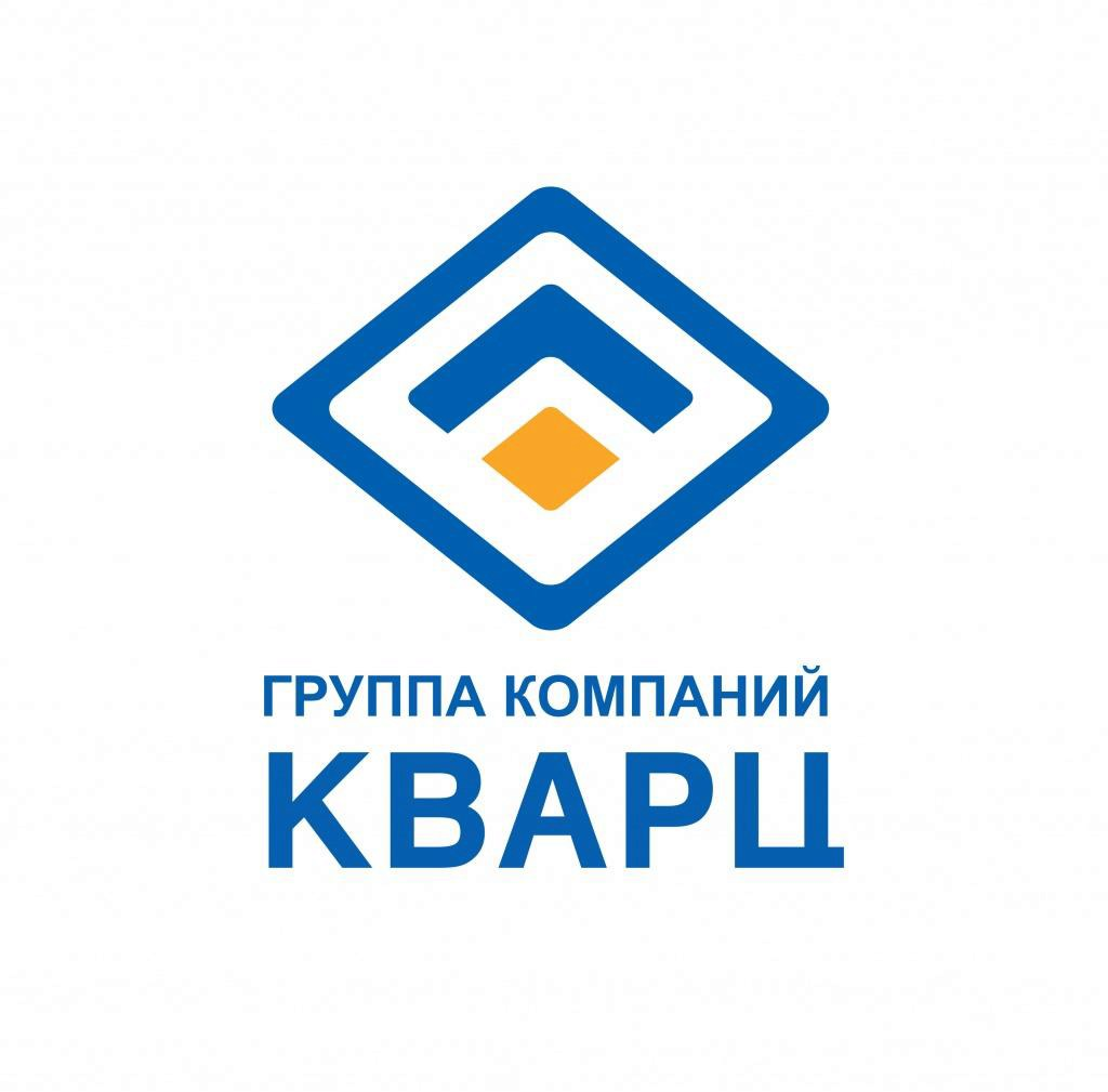 ГК Кварц
