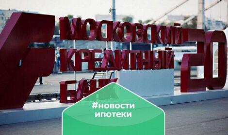 банки ру московский кредитный