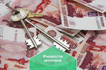деньги комедия русская 2020