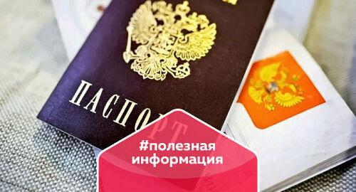 кредит без прописки в паспорте с временной регистрацией екатеринбург